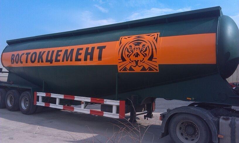 Восток цемент транс сервис